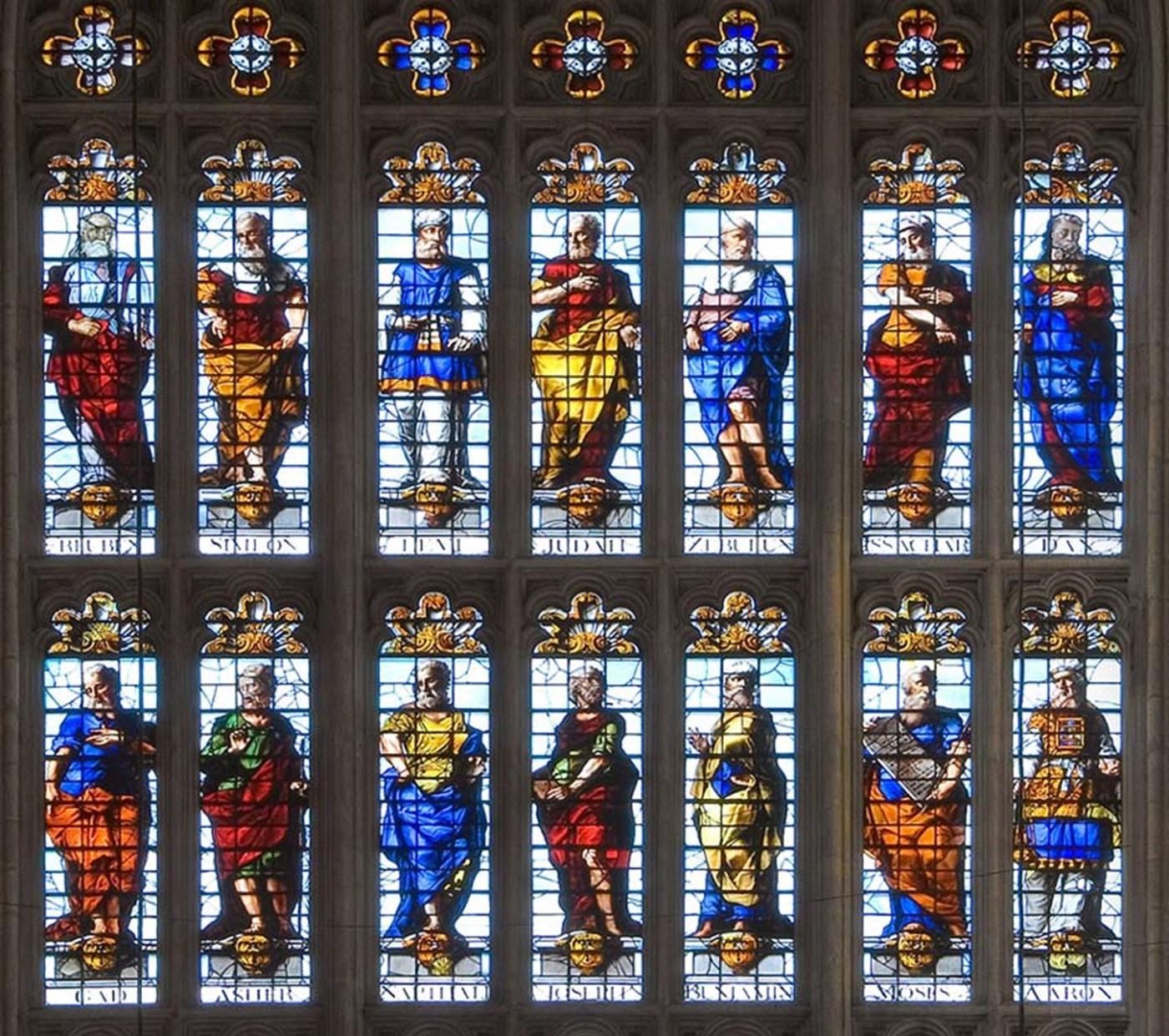 West window detail prophets Westminster Abbey copyright.jpg