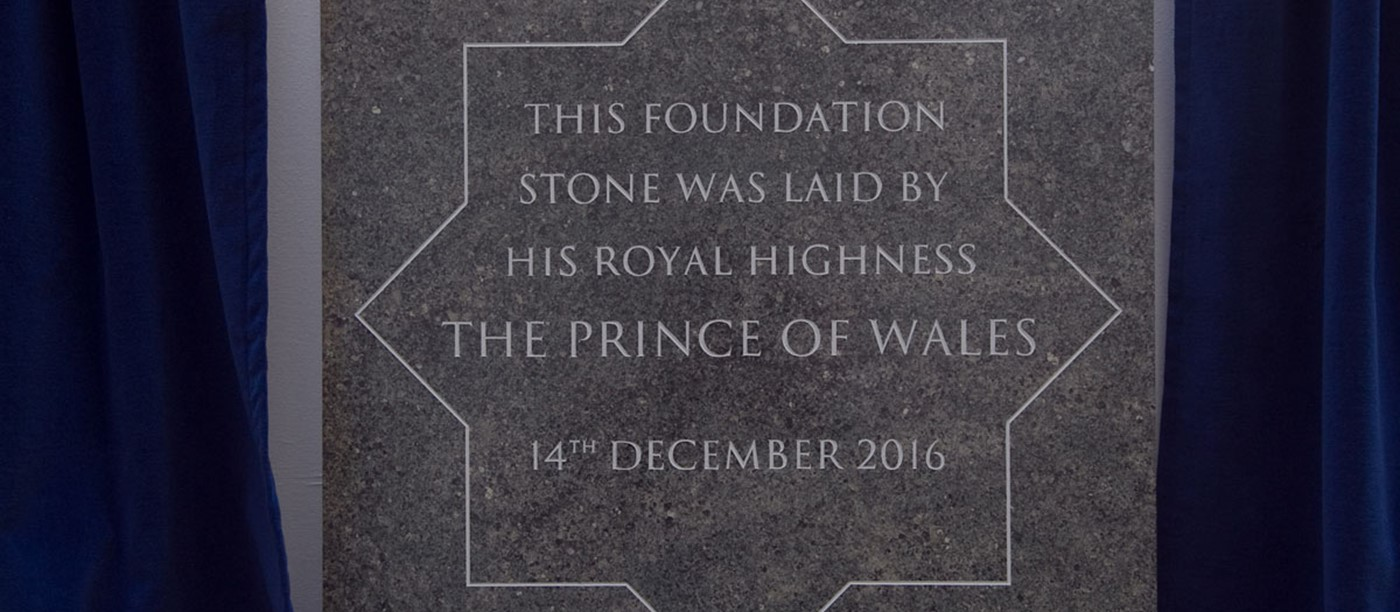 HRH The Prince Of Wales Unveils Foundation Stone For New Tower