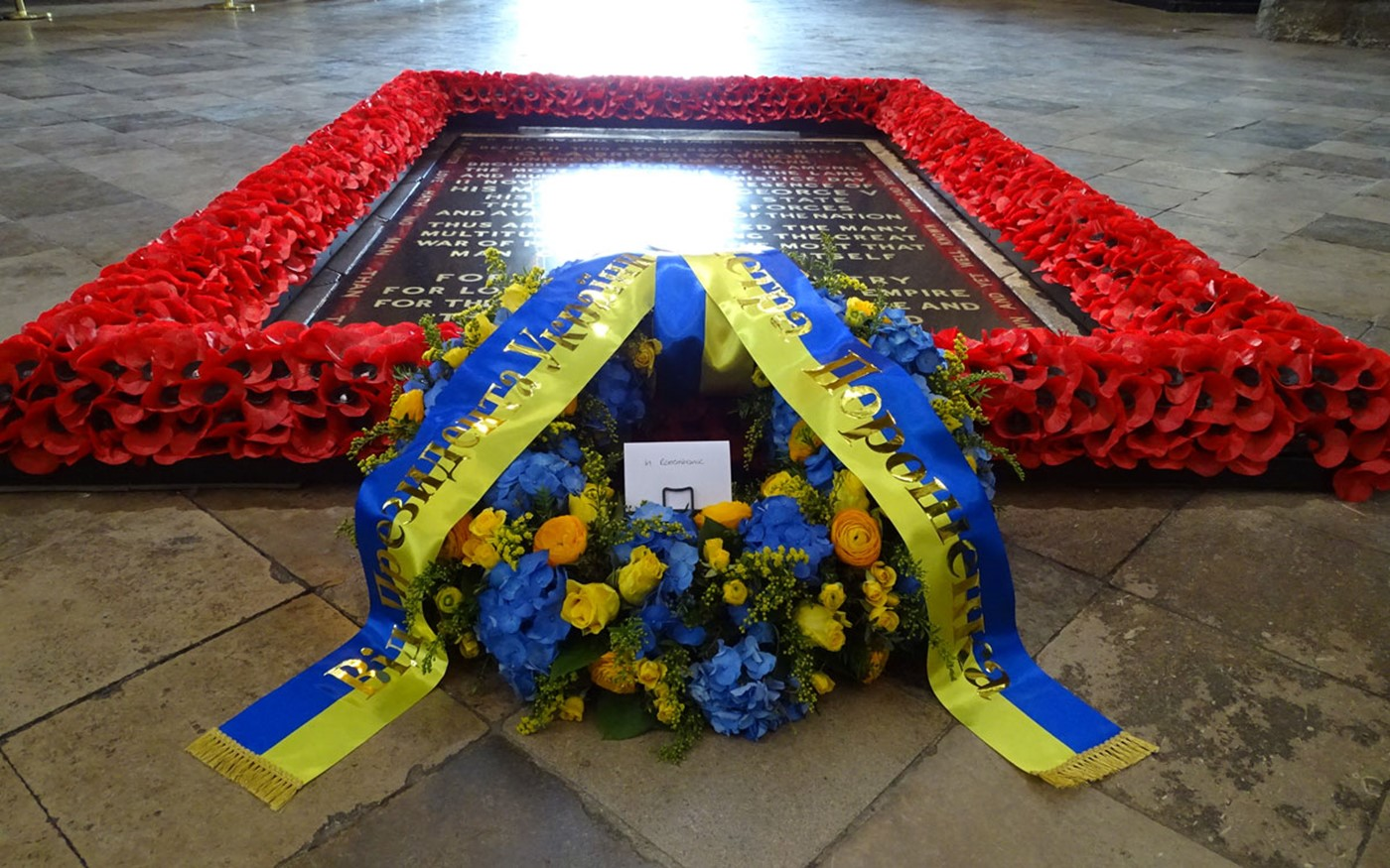 The wreath laid at the grave of the Unknown Warrior by The President of Ukraine, His Excellency Petro Poroshenko